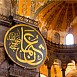 Одному ли Богу поклоняются христиане и мусульмане?