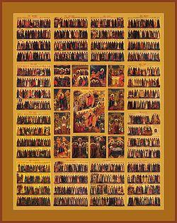 Загрузить увеличенное изображение. 850 x 1072 px. Размер файла 253244 b.  Икона всех святых