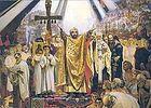 Установлена новая памятная дата — День Крещения Руси