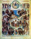День всех святых, в земле российской прсиявших