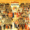 Неделя 2-я по Пятидесятнице, <BR>Всех святых в земле Российской просиявших