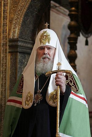 Святейший Патриарх Московский и всея Руси Алексий II (1929-2008). Фото: Патриархия.Ru