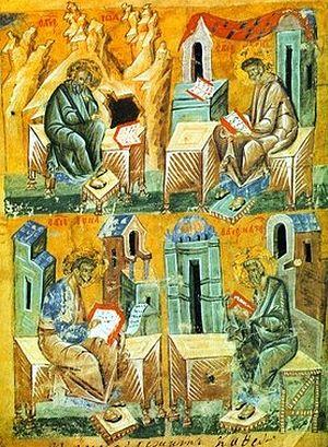 Евангелисты. Миниатюра из Евангелия. XIV в.