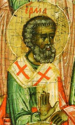 Апостол от 70-ти Ерма. Фрагмент иконы 1698 г.