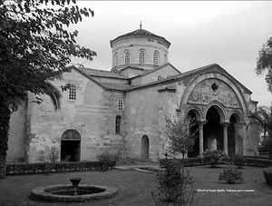 Hagia Sophia Church, Trabzond. Now a museum.