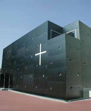 Католическая церковь Христа - Надежды мира. Донау, Австрия