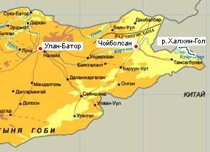 Карта восточной Монголии.