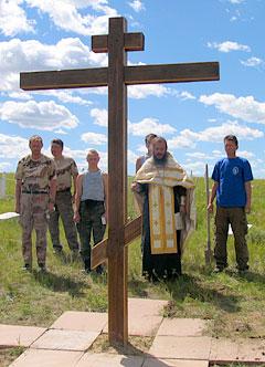 Памятный крест на месте захоронения советских воинов у реки Халхин-Гол