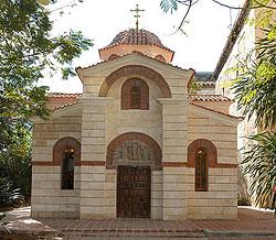 Церковь св. Николая в Гаване. Построена на деньги кубинского правительства