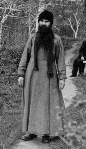 Отец Серафим (Розенберг)
