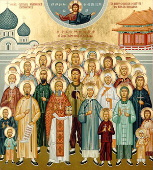 Icon of the Chinese Martyrs