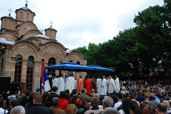 Загрузить увеличенное изображение. 912 x 610 px. Размер файла 151221 b.  Божественная литургия в монастыре Грачаница. 28 июня 2010 г.