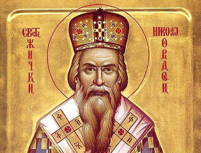 Краткое жизнеописание святителя Николая Сербского (Велимировича), епископа Охридского и Жичского