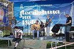Состоялся Всероссийский молодёжный музыкальный фестиваль «Лестница на небеса»