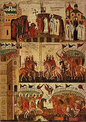 Битва Новгородцев с Суздальцами. 1460 г.