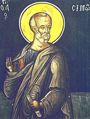Святой апостол Симон Кананит (Зилот)
