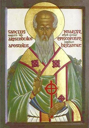 Святой Аристовул