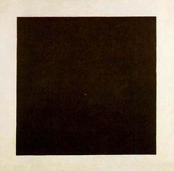К. Малевич. Чёрный квадрат
