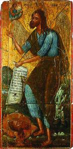 Святой Иоанн Креститель. 1750. Доска, яичная темпера