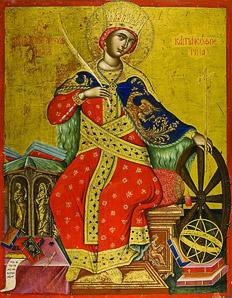 Святая Екатерина. XVII в. Доска, яичная темпера