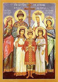 Icon of the Royal Martyrs.