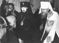 Три патриарха: Патриарх Алексий I, митрополит Крутицкий и Коломенский Пимен, архиепископ Таллинский и Эстонский Алексий