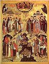 Крещение Руси князем Владимиром как феномен древнерусской истории
