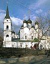 Московская церковь св. князя Владимира в Старых Садах