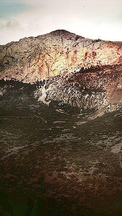 Загрузить увеличенное изображение. 853 x 640 px. Размер файла 328767 b.  Гора Парнас