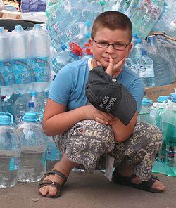 Восьмилетний москвич Гриша