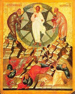 Загрузить увеличенное изображение. 800 x 996 px. Размер файла 167410 b.  Преображение Господа нашего Иисуса Христа