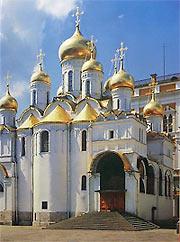 Московский Благовещенский собор с приделом Александра Невского