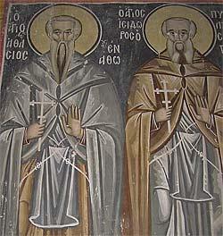 Прп. Афанасий Афонский и Исидор Пелусиот
