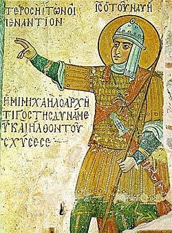 Иисус Навин. Фреска X века из монастыря Святого Луки в  Греции