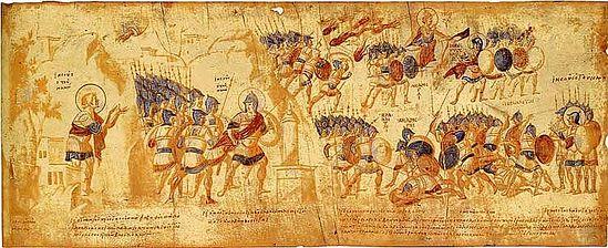 Взятие города Гая и его сожжение. Ок. 950 г. Апостольская  библиотека Ватикана, Рим, Италия