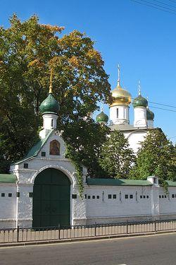 Сретенский монастырь. Вид с ул. Большая Лубянка