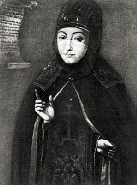 Схимонахиня Нектария (Наталия Борисовна Долгорукая)