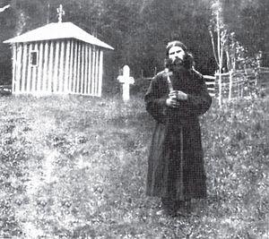 Отец Паисий в скиту Козанчеа