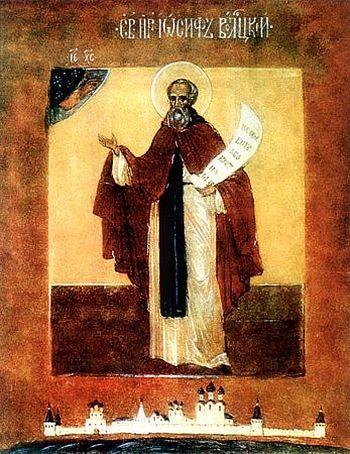 Icon of St. Joseph of Volokolamsk