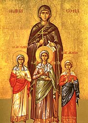 Holy Martyrs Faith, Hope, and Love, and their mother Sophia