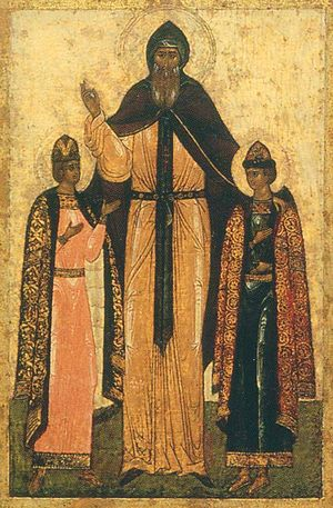 Святой князь Феодор Смоленский и чада его Давид и Константин