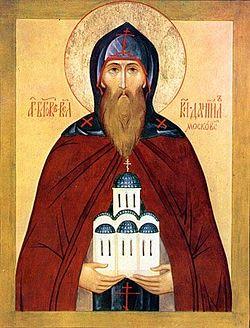 Святой князь Даниил Московский