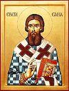 Святой Савва Сербский как ктитор Хиландарского монастыря