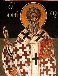 Святитель Дионисий Александрийский