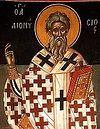 Церковь в эпоху от гонений Деция до начала гонений Диоклетиана. Часть 1