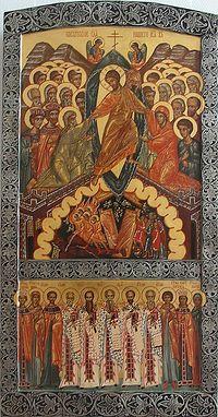 Загрузить увеличенное изображение. 400 x 764 px. Размер файла 203571 b.  Анна Ильина. Воскресение Христово