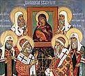 Заветы древних святителей Московских