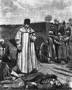 Ф.М.Ртищев в походе подбирает раненых и больных