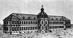 Московский госпиталь1725 г.