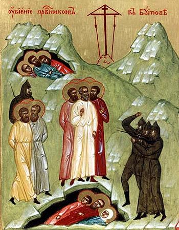 """Убиение праведников в Бутове. Клеймо иконы """"Новомученики и исповедники Российские"""""""